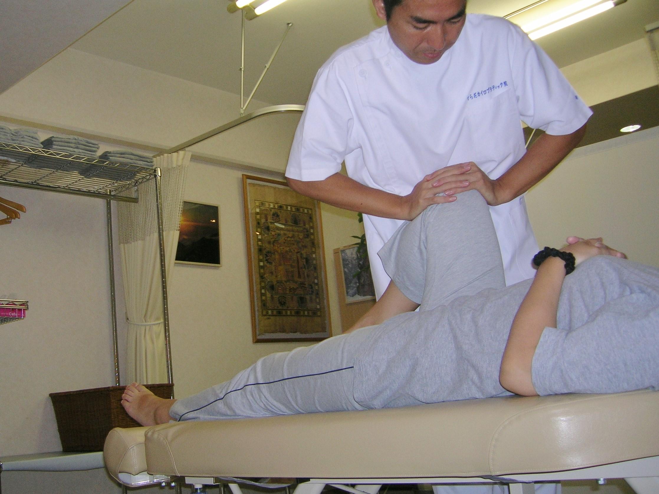 ひざの調整1