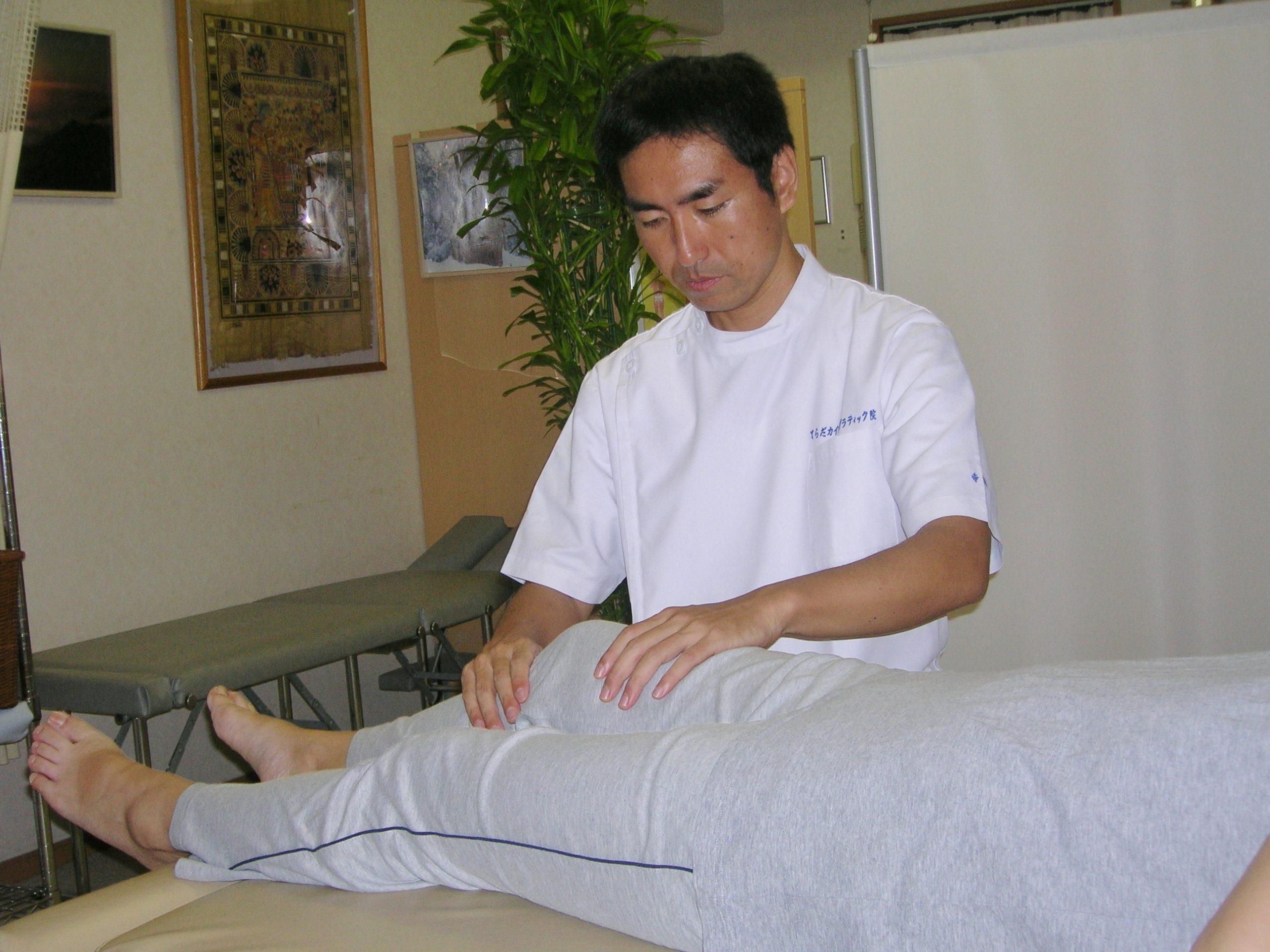 ひざの調整4