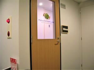 当院の入り口のドア