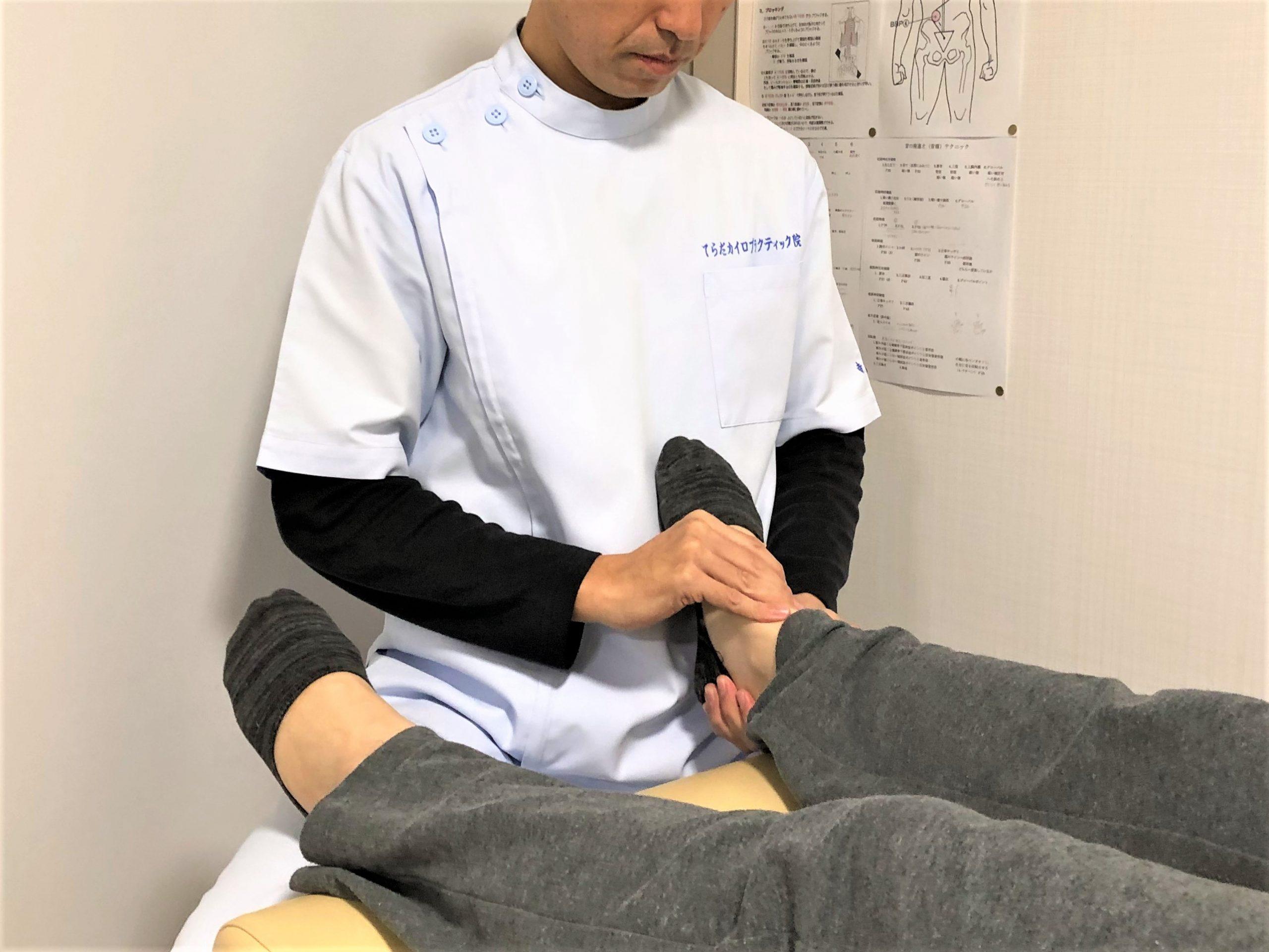 足部の施術